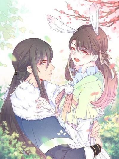王爷的小兔妖漫画封面