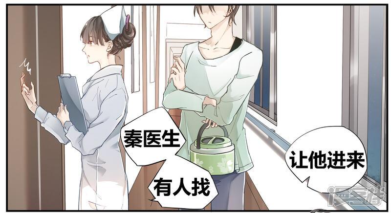 竹枝词漫画全一话-漫漫画客栈景物高清图图片