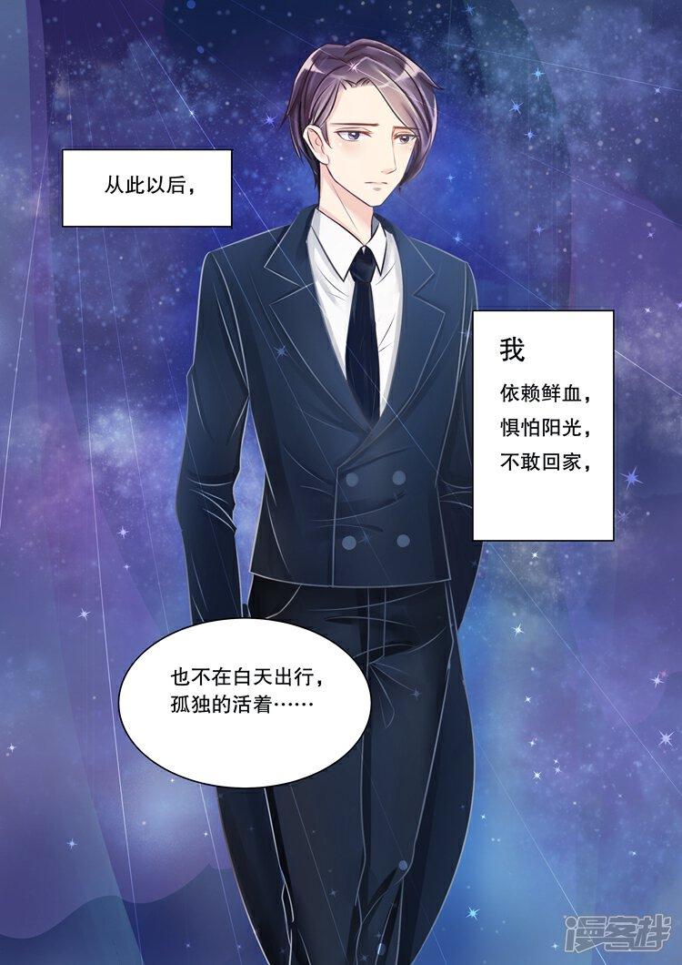 占骨师漫画第2话-漫漫画蓝翅客栈28图片