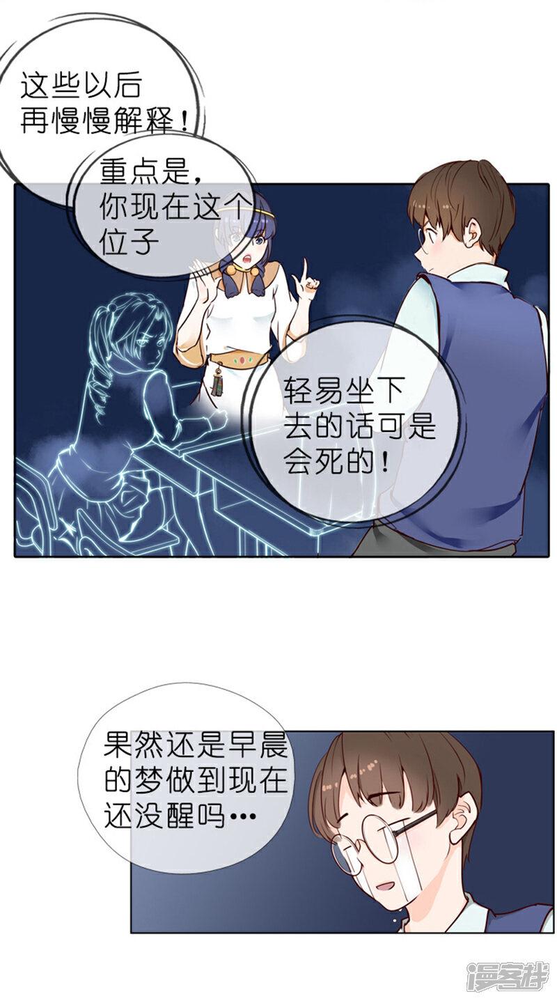 客栈帮帮忙漫画第3话-漫乱马漫画祖先迅雷下载图片