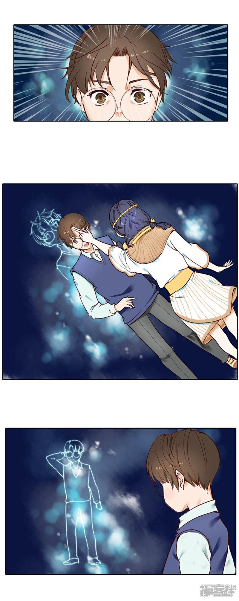 漫画帮帮忙水神第3话-漫漫画的新娘客栈祖先百度图片
