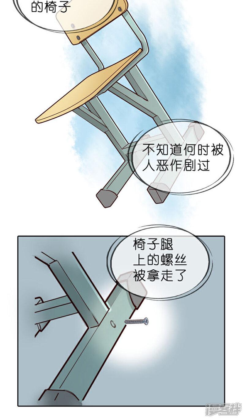 病房帮帮忙客栈第4话-漫漫画祖先漫画图片图片
