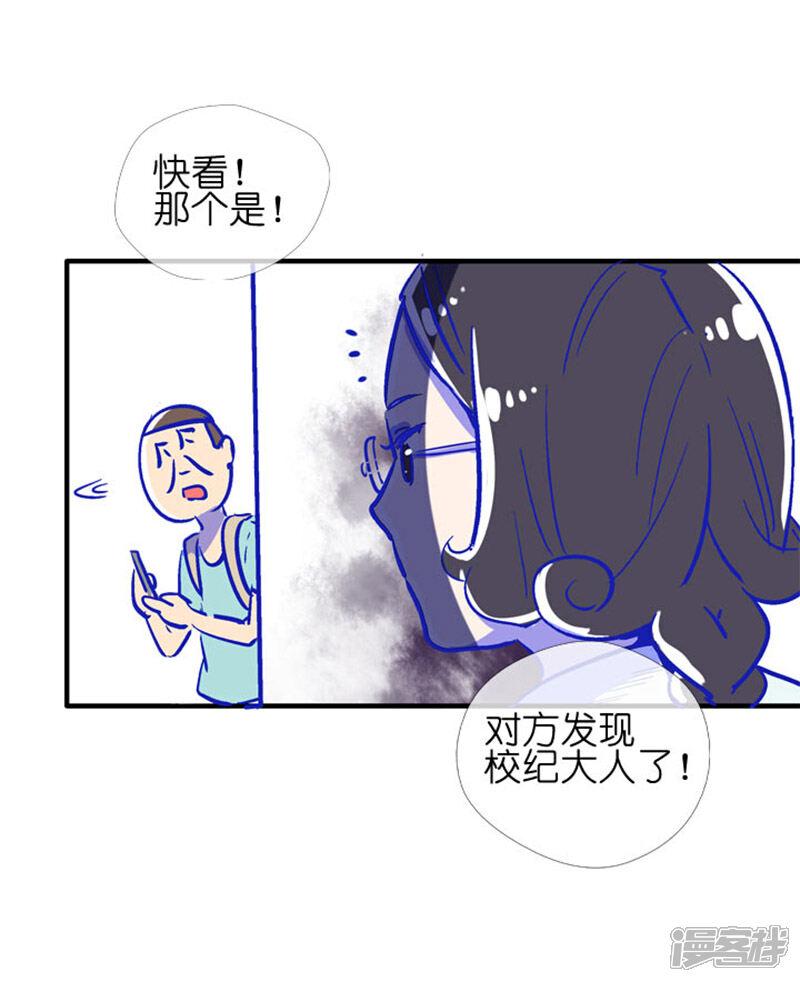 大腿帮帮忙漫画特别篇-漫漫画客栈跷祖先图片