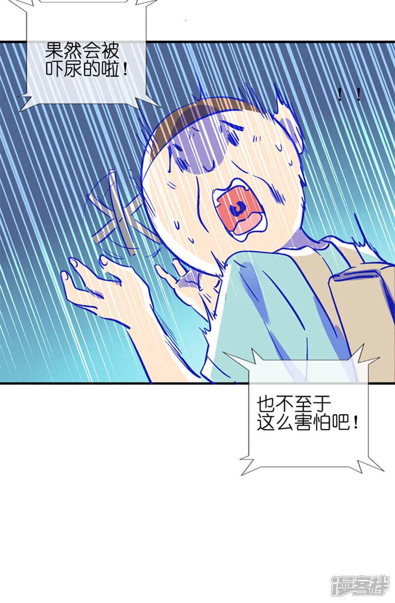 漫画帮帮忙祖先特别篇-漫漫画网超客栈助妖气图片