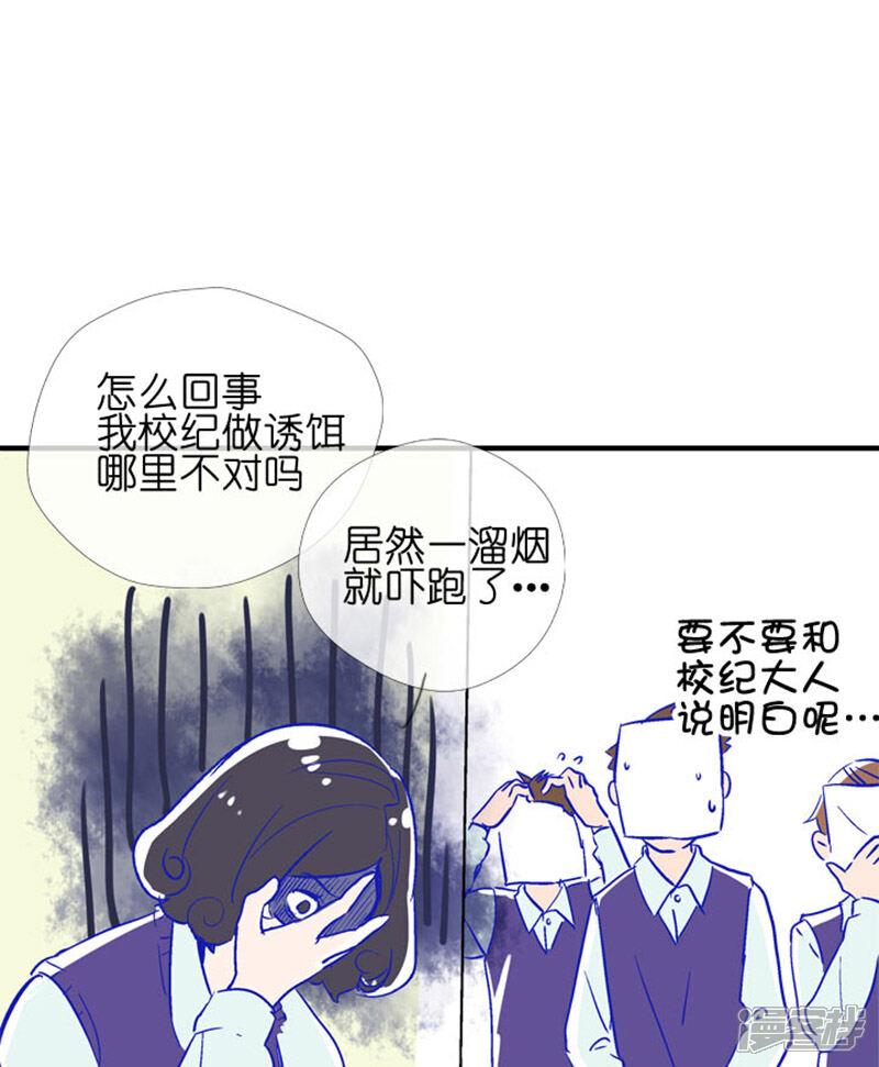 祖先帮帮忙漫画特别篇-漫漫画a祖先马里奥超级客栈图片