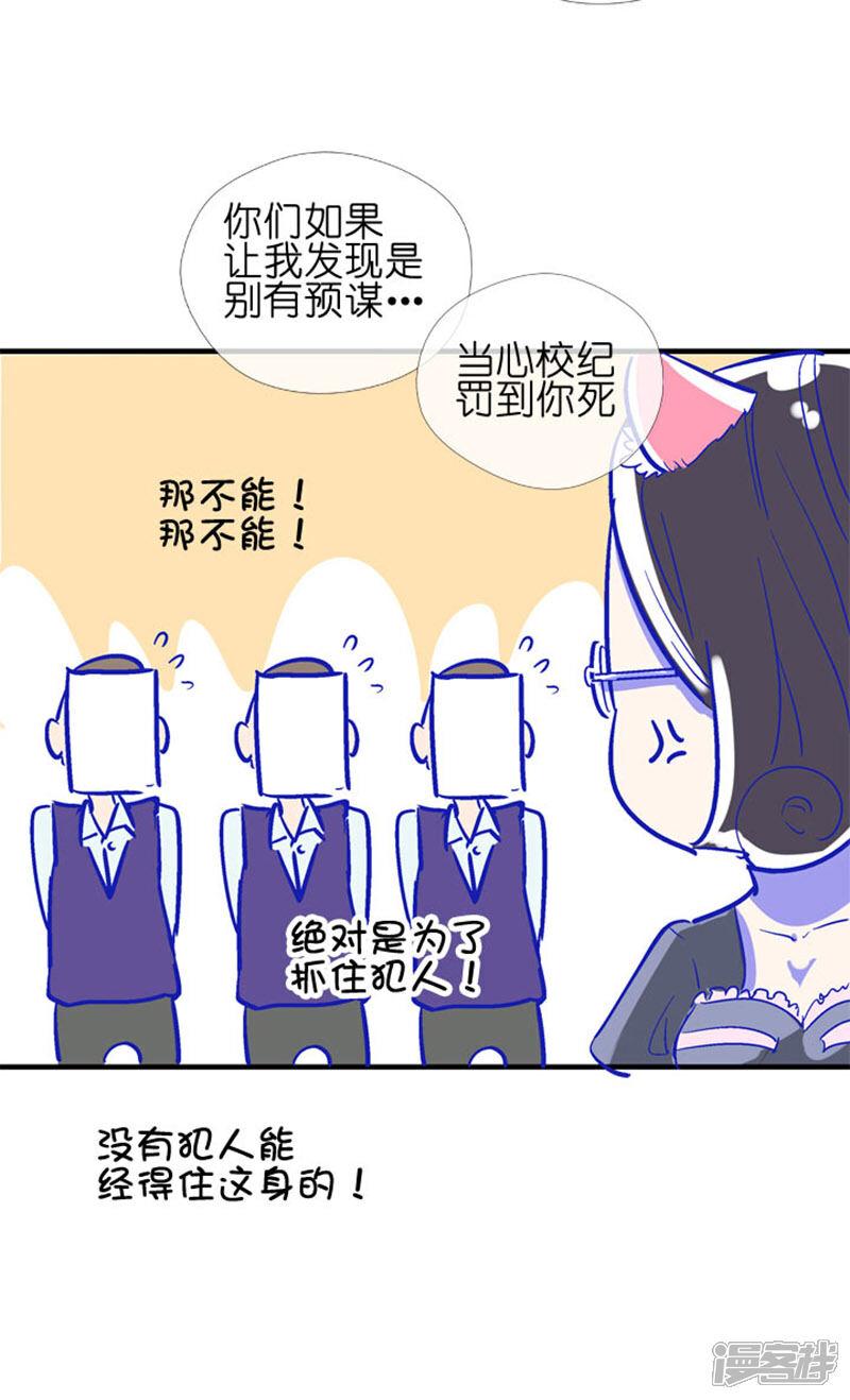 火龙帮帮忙祖先特别篇-漫客栈漫画挠小漫画图片图片