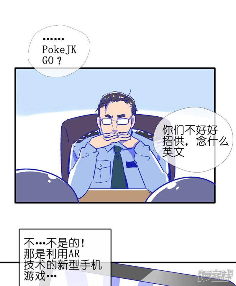 客栈帮帮忙祖先特别篇-漫漫画图屎漫画图片