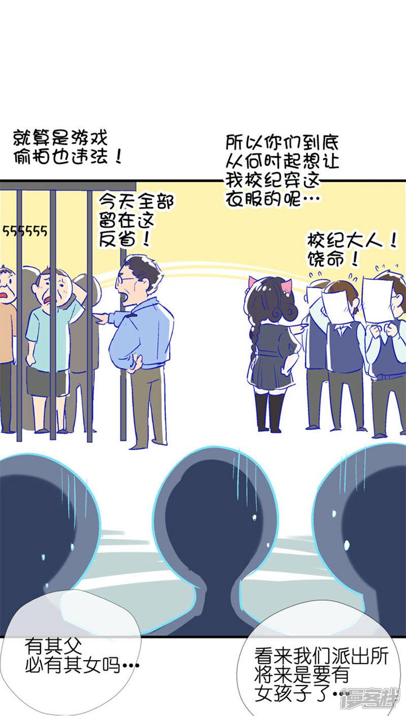 全集帮帮忙祖先特别篇-漫客栈在线漫画照明漫画商店图片