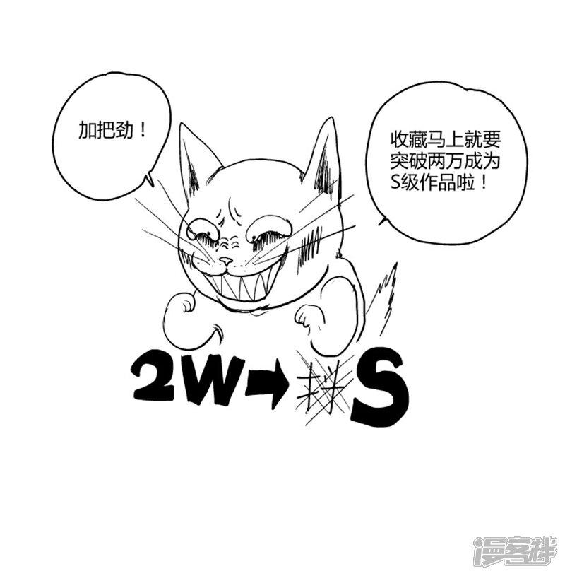 动漫 简笔画 卡通 漫画 手绘 头像 线稿 800_815
