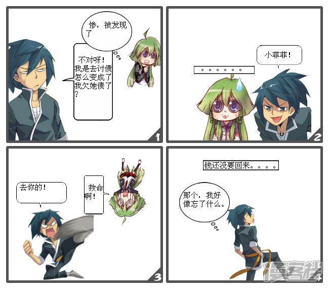 v客栈客栈风波第一话-漫漫画漫画a客栈调教师催眠图片