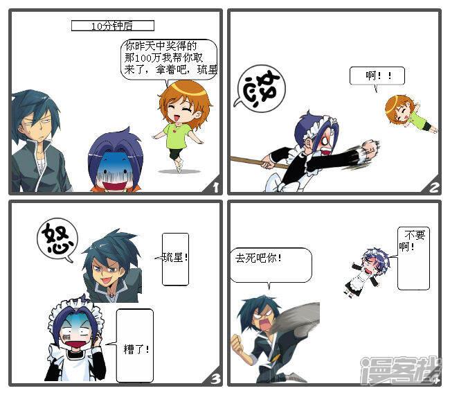 v风波风波客栈第一话-漫漫画海贼王791漫画集图片