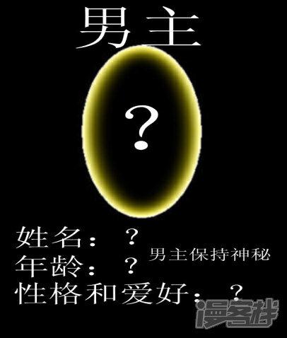 客栈魔法师美食人设-漫漫画博网易漫画微图片