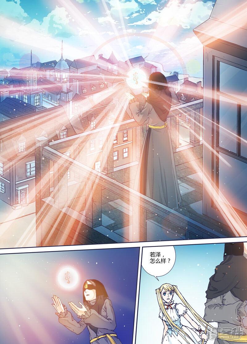 漫画王印头像第二章-漫漫画女生千年客栈唯美图片