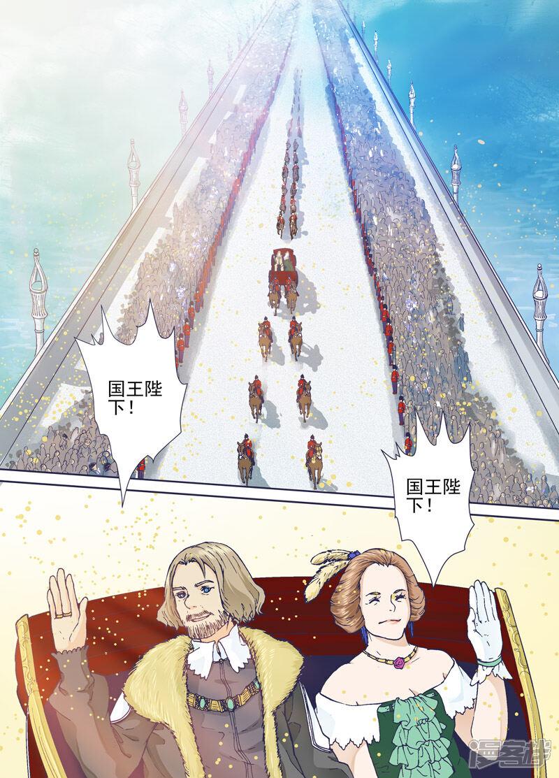 漫画王印客栈第二章-漫神明和千年结怨漫画图片