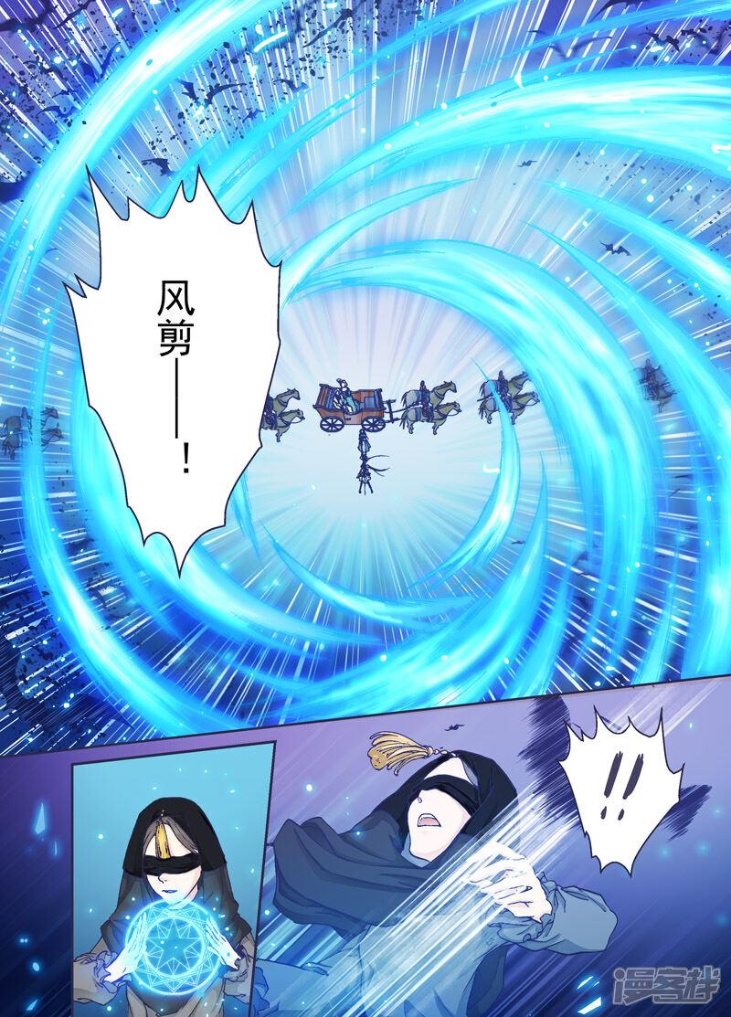 客栈王印漫画第四章-漫漫画千年再现超人图片