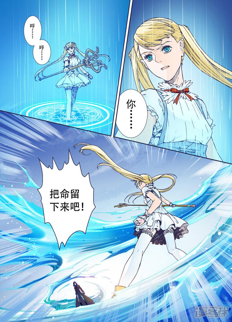 客栈王印千年第六章-漫漫画吧漫画腐基图片