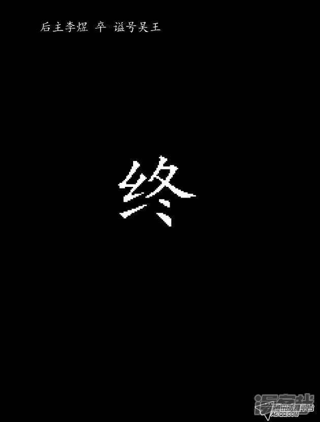 虞美人客栈全一话-漫漫画列车之日本漫画图片