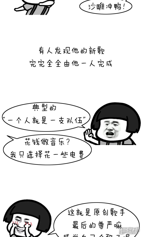 第214话表情丨抠门吉祥物京东表情包图片
