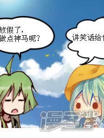 笑话_笑话漫画_笑话漫画全集在线阅读 - 漫客栈