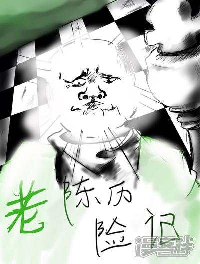 LAOC漫画