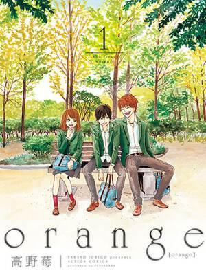 Orange漫画