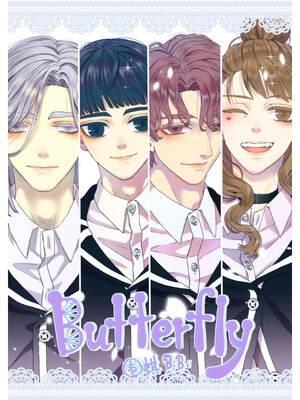 Butterfly漫画
