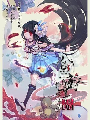 公主骑士炼成计划漫画