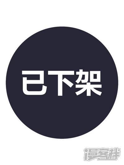 幻界王/幻兽王漫画