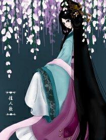佳人歌的封面图