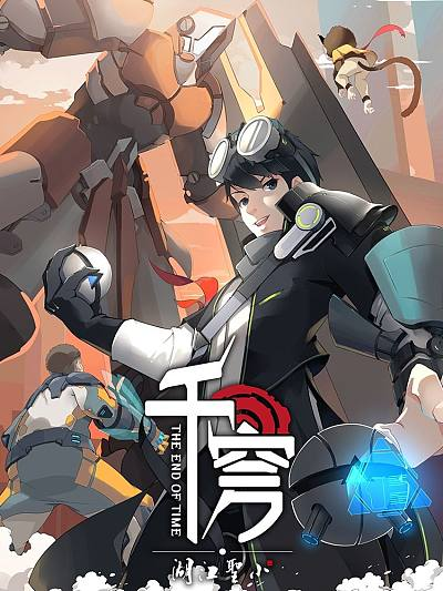 千穹的封面图