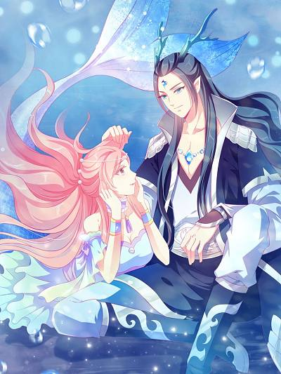 龙王的人鱼新娘
