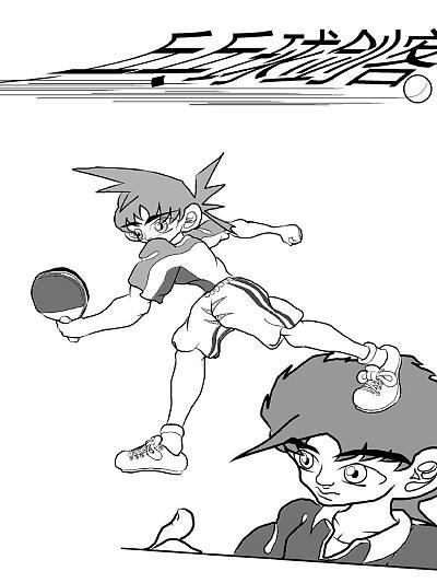 乒乓球剑客,乒乓球剑客漫画