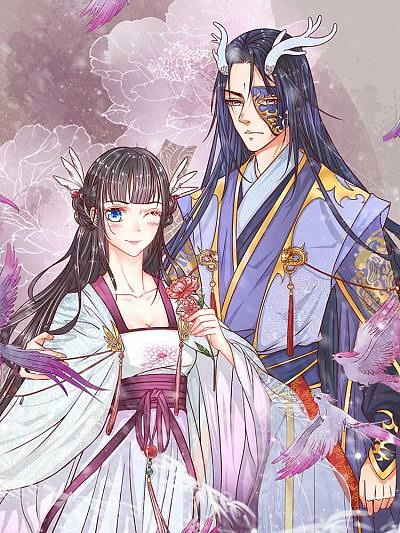 龙王的双世恋妃