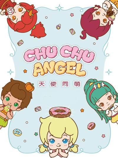 ChuChuAngel天使同萌