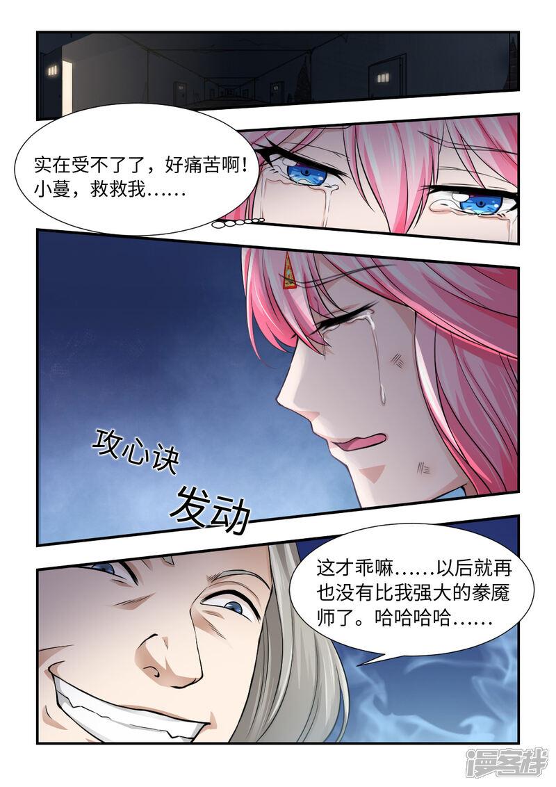 03(1) 副本.jpg