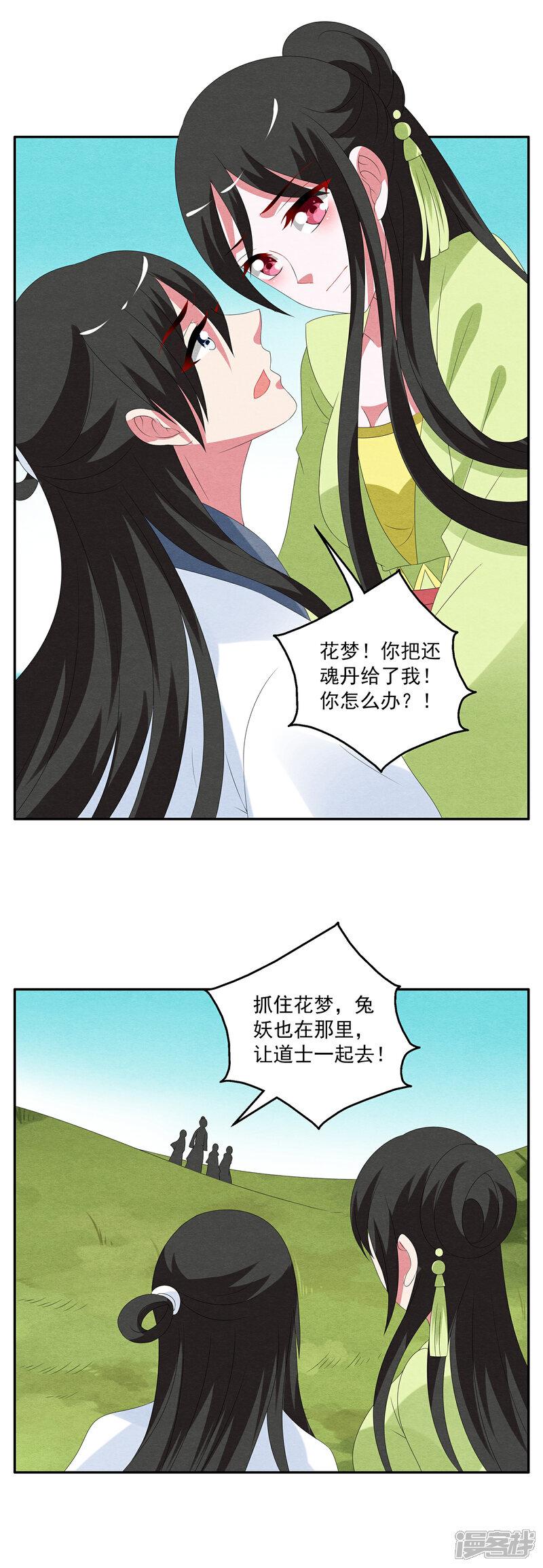 洛小妖79800001-2.JPG