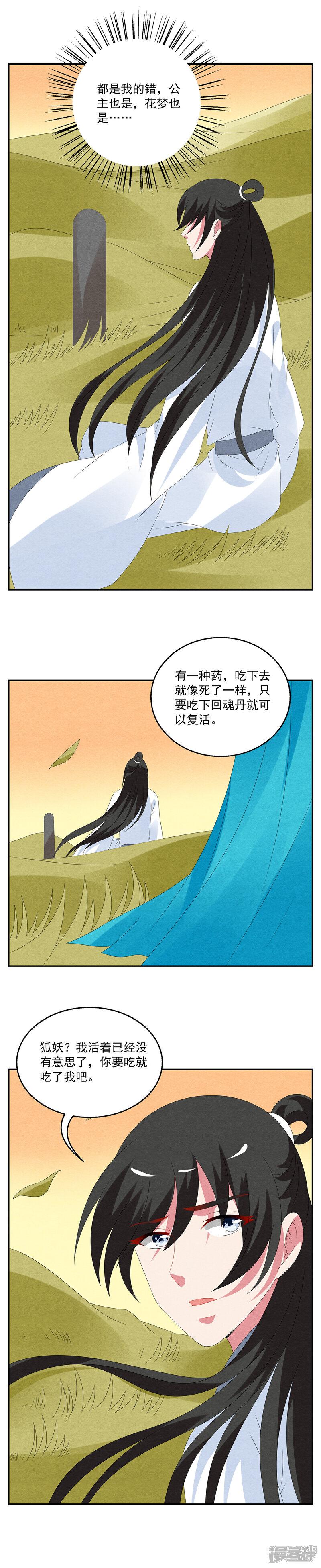洛小妖79800007.JPG