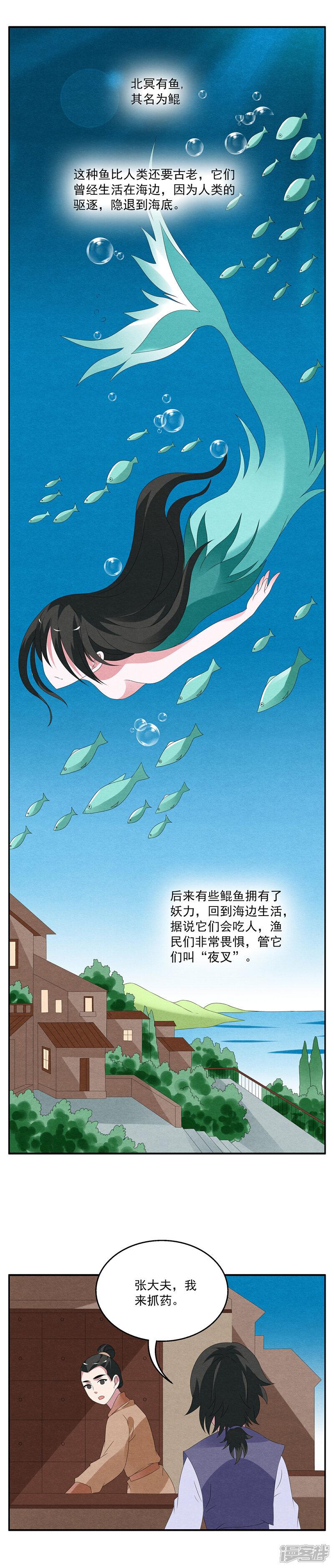洛小妖79800010-2.JPG
