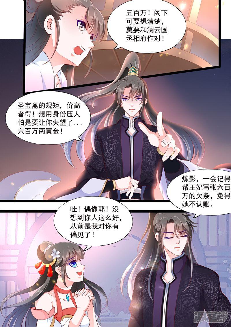 草图28-7.JPG