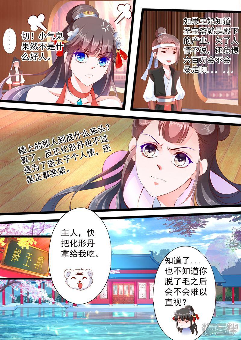 草图28-8.JPG