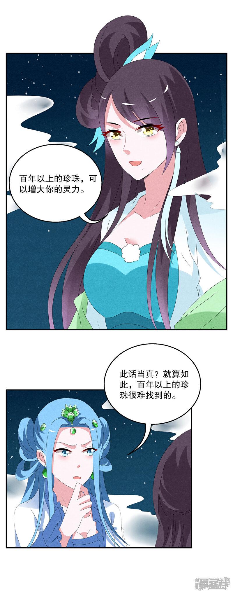 洛小妖85860001-2.JPG