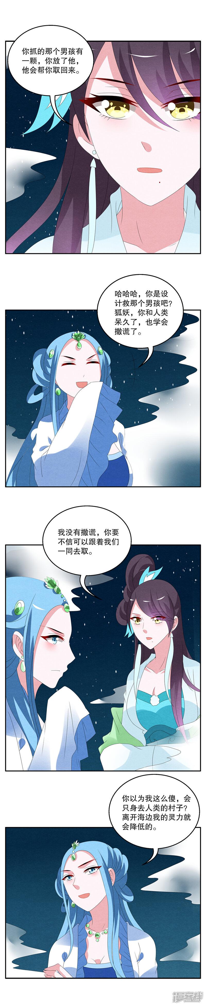 洛小妖85860002.JPG