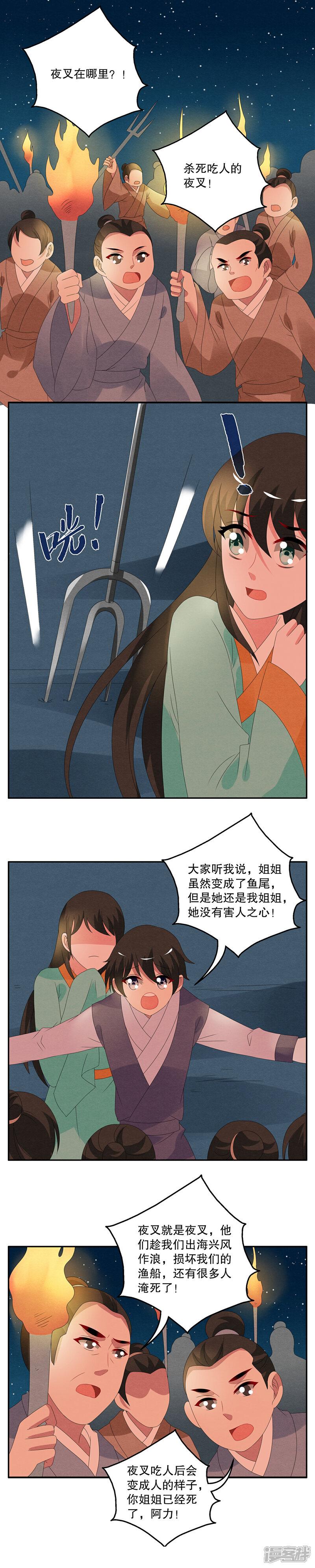 洛小妖85860009.JPG