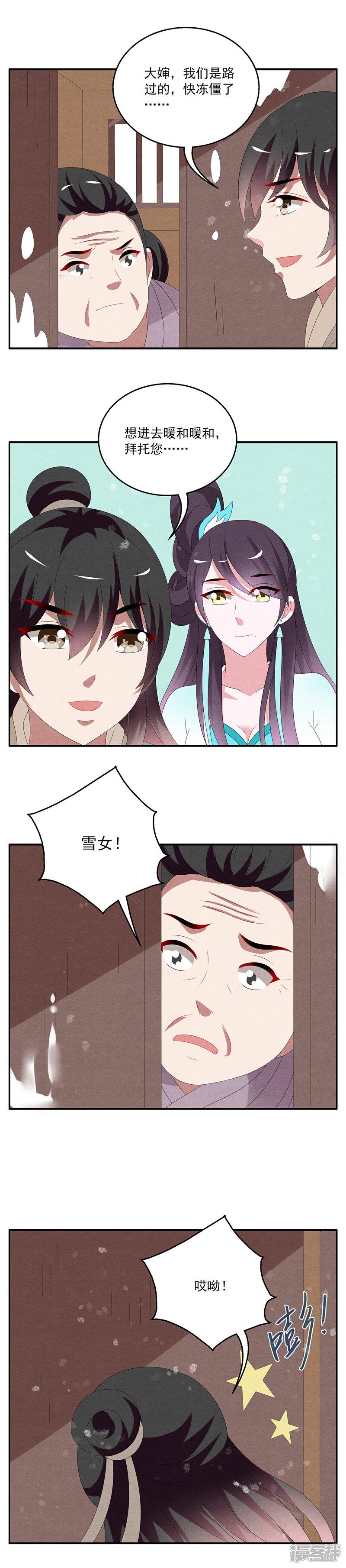洛小妖88890003.JPG