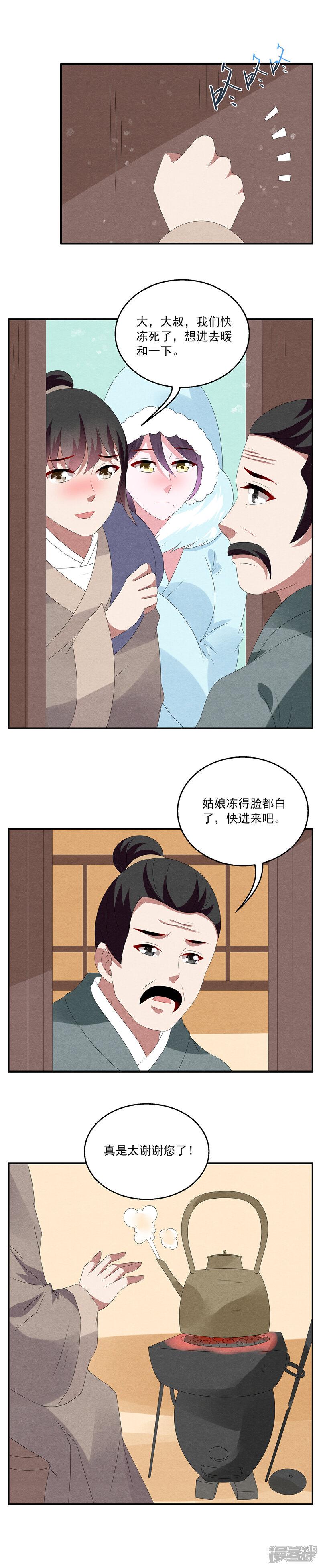 洛小妖88890005.JPG