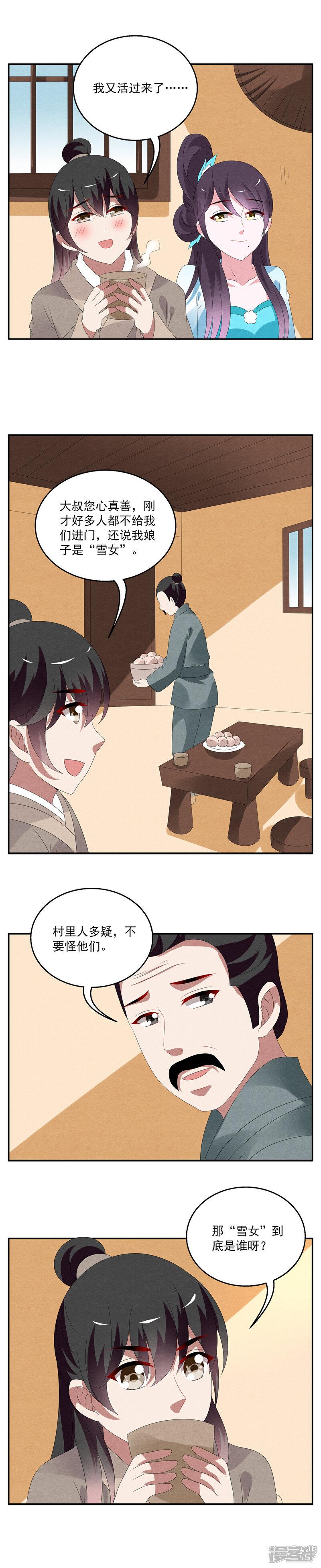 洛小妖88890006.JPG