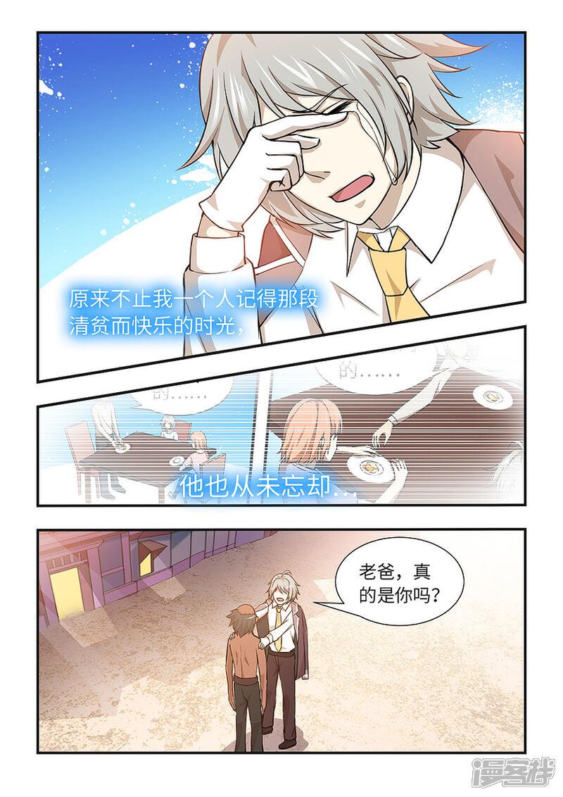 07 副本.jpg