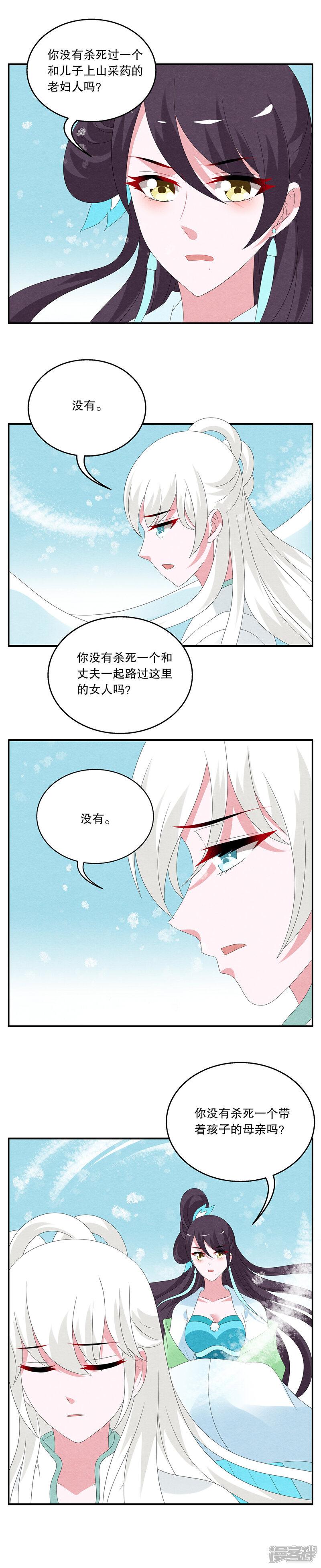 洛小妖90910011.JPG