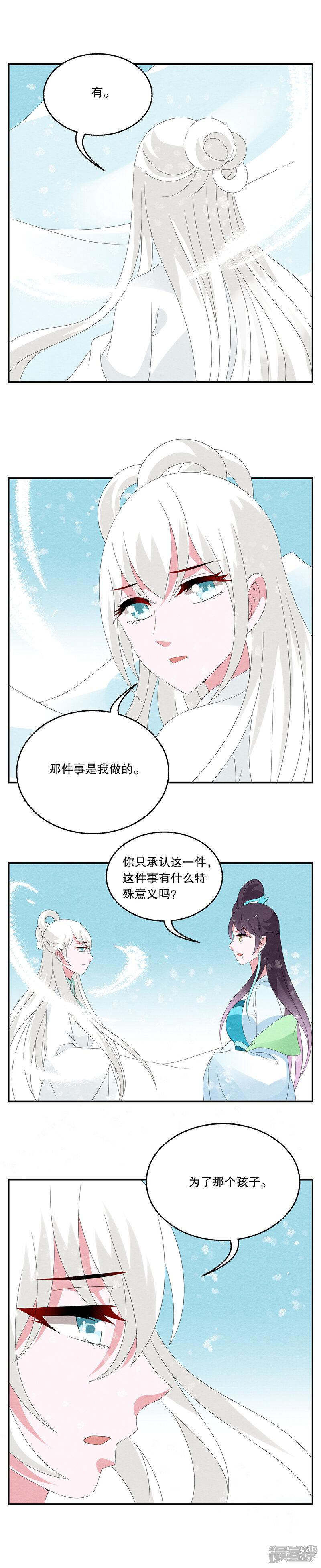 洛小妖90910012.JPG