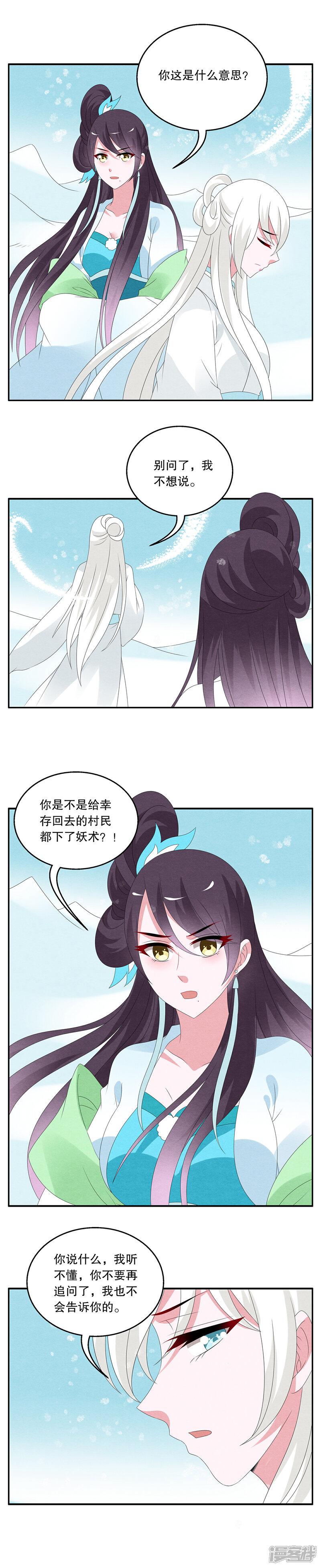洛小妖90910013.JPG